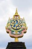 Symbool van Thaise koning stock afbeelding