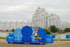 Symbool van tweede Europese Spelen op Nemiga stock afbeelding