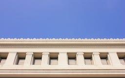 Symetria budynek Zdjęcia Royalty Free
