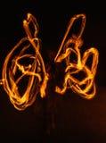 Symetrie do fogo Imagens de Stock Royalty Free