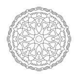 Symetryczny kurenda wzoru mandala Dekoracyjny orientała wzór ilustracji