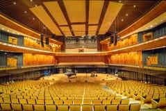 Symfoniczna filharmonia przy Kirchner Kulturalnym Centre Centro Kulturalny Kirchner CCK - Buenos Aires, Argentyna zdjęcie royalty free