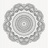 Symmetric mandala ornament Zdjęcie Stock