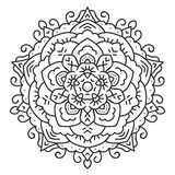 Symmetrical circular pattern mandala. Oriental pattern. Coloring page for adults. Turkish, Islamic, Oriental ornament stock illustration