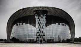 Symmetrisk arkitektur för sportstadion arkivbild
