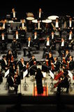 Symphony Concert. In Tianjin China royalty free stock photography