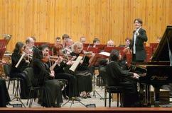 Symphony Orchestra Stock Image