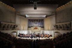 Symphony Orchestra of Moscow State Conservatory. MOSCOW - FEBRUARY 26: Symphony Orchestra of Moscow State Conservatory named after P. Tchaikovsky prepares for Stock Images