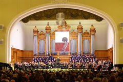 Symphony orchestra at stage. MOSCOW - OCT 4: Symphony orchestra at Gala evening dedicated to the 100th anniversary of the All-Russian Museum Association of Royalty Free Stock Photo