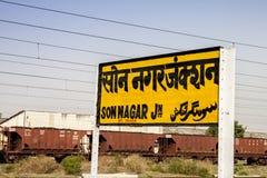 Syna Nagar stacja kolejowa Bihar indu Zdjęcie Stock