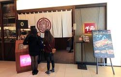 Syna ry restauracja w Hong kong Zdjęcia Royalty Free