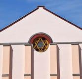 synagoga Zdjęcie Stock