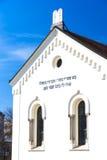 Synagoga, Hermanuv Mestec Zdjęcia Stock