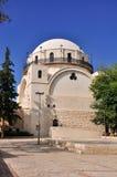 Synagoga i Jerusalem Arkivbild