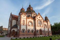 Synagoga i Subotica, Serbia Royaltyfri Bild