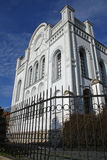 Synagoge Stockfoto