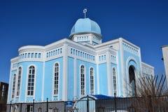 Synagoge in Astana Royalty-vrije Stock Foto's
