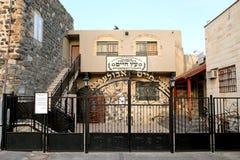 Synagoge-Baum des Lebens in Tiberias Stockbild