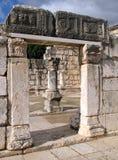 Synagoge in Capernaum Stock Foto's