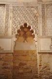 Synagoge in het Joodse Kwart van Cordoba, Spanje Stock Afbeeldingen