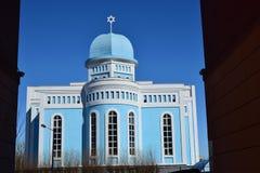 Synagoge i Astana Arkivbild