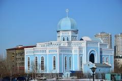 Synagoge i Astana Royaltyfria Foton