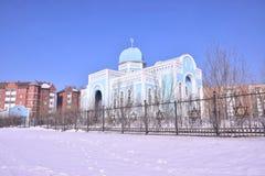Synagoge i Astana Arkivfoto