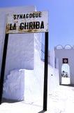 Synagoge Tunesië Stock Afbeelding