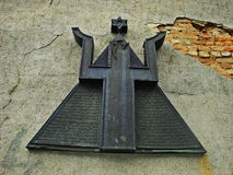 Synagoge van Lutsk, de Oekraïne Royalty-vrije Stock Foto's