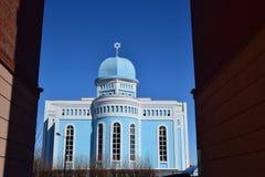 Synagoge w Astana Obraz Royalty Free