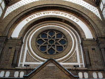 synagogi zdjęcie royalty free