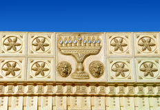 Synagogue. Top part of synagogue with menorah Royalty Free Stock Image
