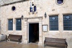 Synagogue Royalty Free Stock Photos