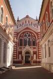 Synagogue in Brasov Sinagoga Neologă Royalty Free Stock Photos