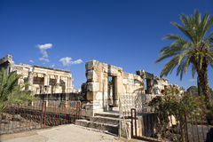 Synagogue Capernaum. The ancient synagogue at Capernaum from around the fourth or fifth century AD Royalty Free Stock Photo