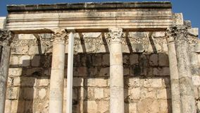 Synagogue of Capernaum, Israel Stock Photo
