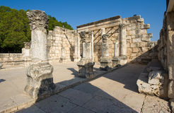 The synagogue of Capernaum Royalty Free Stock Photo