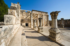 The synagogue of Capernaum Stock Images