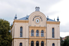Synagogue de Pecs Images stock