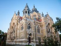 Synagogue de Szeged vue du fond pendant la fin de l'après-midi C'est un symbole du judaism de l'Europe centrale photos stock