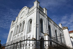 Synagogue. Hranice - currently converted into a municipal museum Royalty Free Stock Images