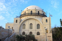 Synagogue Hurva in old city of Jerusalem Stock Photo