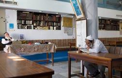 Synagogue Royalty Free Stock Photo