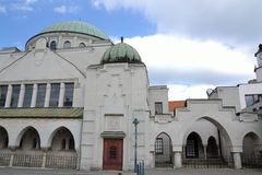 Synagogue. Jewish synagogue in Trencin large building with a domed roof Royalty Free Stock Photos
