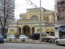 Synagogue.  Royalty Free Stock Photos