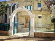 Synagogue at Kiryat Cramim neighborhood Royalty Free Stock Images