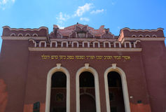 Synagogue, Kosice, Slovakia Royalty Free Stock Photos