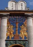 Synagogue Stock Photos