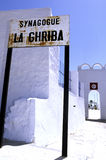 Synagogue- Tunisia Stock Image