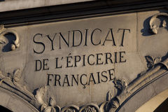 Syndicate of grocery, Paris. France Stock Photos